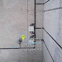 Установка терморегулятора теплого пола в Алматы