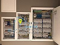 Частный электрик в Алматы