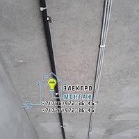 Дежурный электрик на дом в Алматы мкр. Байтерек