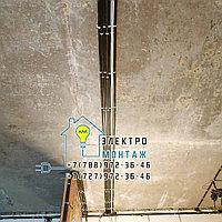 Дежурный электрик на дом в Алматы Верхняя трасса