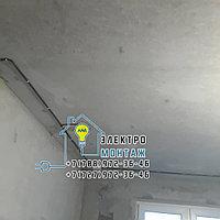 Дежурный электрик на дом в Алматы мкр. Горный Гигант