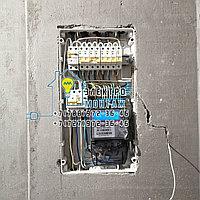 Дежурный электрик на дом в Алматы мкр. Кок-Тобе