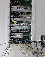 Дежурный электрик на дом в Алматы мкр. Акбулак