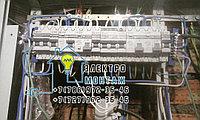 Дежурный электрик на дом в Алматы мкр. Мамыр