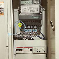 Дежурный электрик на дом в Алматы мкр. Орбита