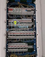 Дежурный электрик на дом в Алматы район Парка имени первого президента