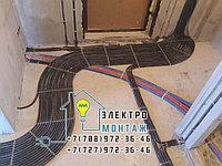 Дежурный электрик на дом в Алматы мкр. Первомайский