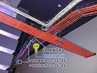 Дежурный электрик на дом в Алматы мкр. Покровка