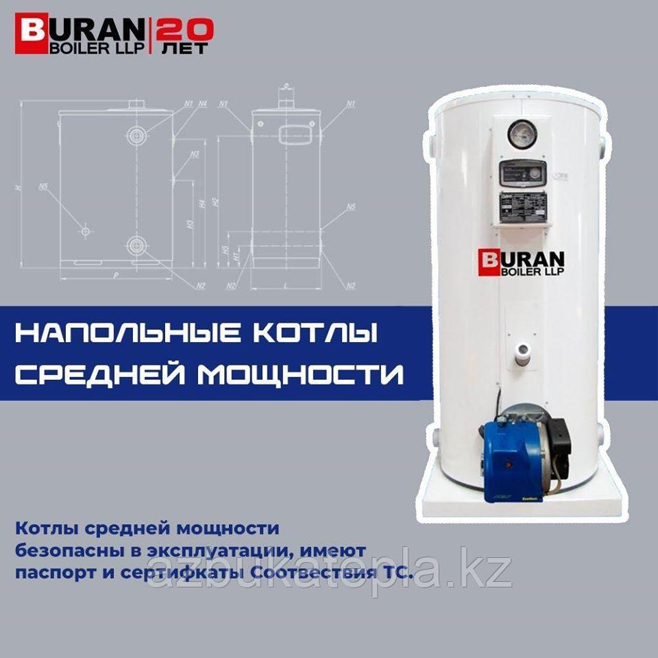 Газовый котел CRONOS BB-535 RG (MAXI 8 GAS) - фото 1