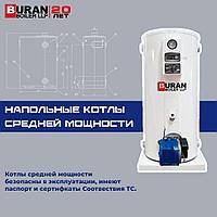 Газовый котел CRONOS BB-735 RG (MAXI 10 GAS)