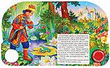 Царевна-лягушка (1 кнопка, 3 песенки), фото 3