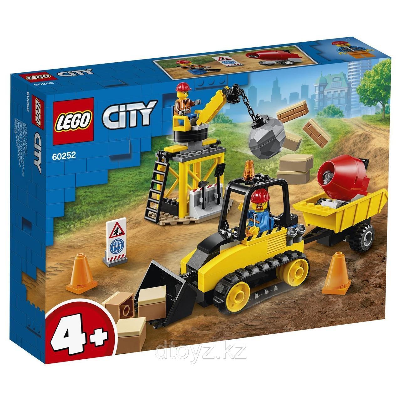 Lego City 60252 Great Vehicles Строительный бульдозер