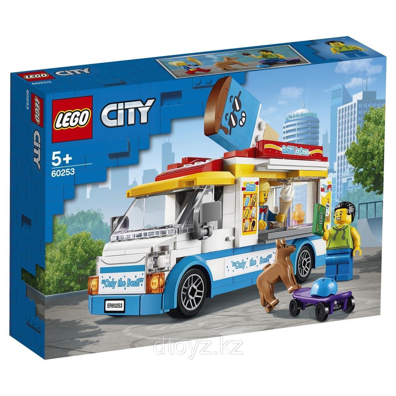 Lego City 60253 Great Vehicles Грузовик мороженщика