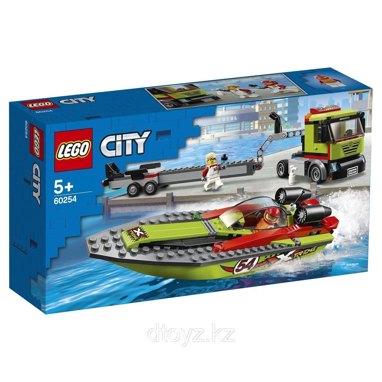 Lego City 60254 Great Vehicles ранспортировщик скоростных катеров