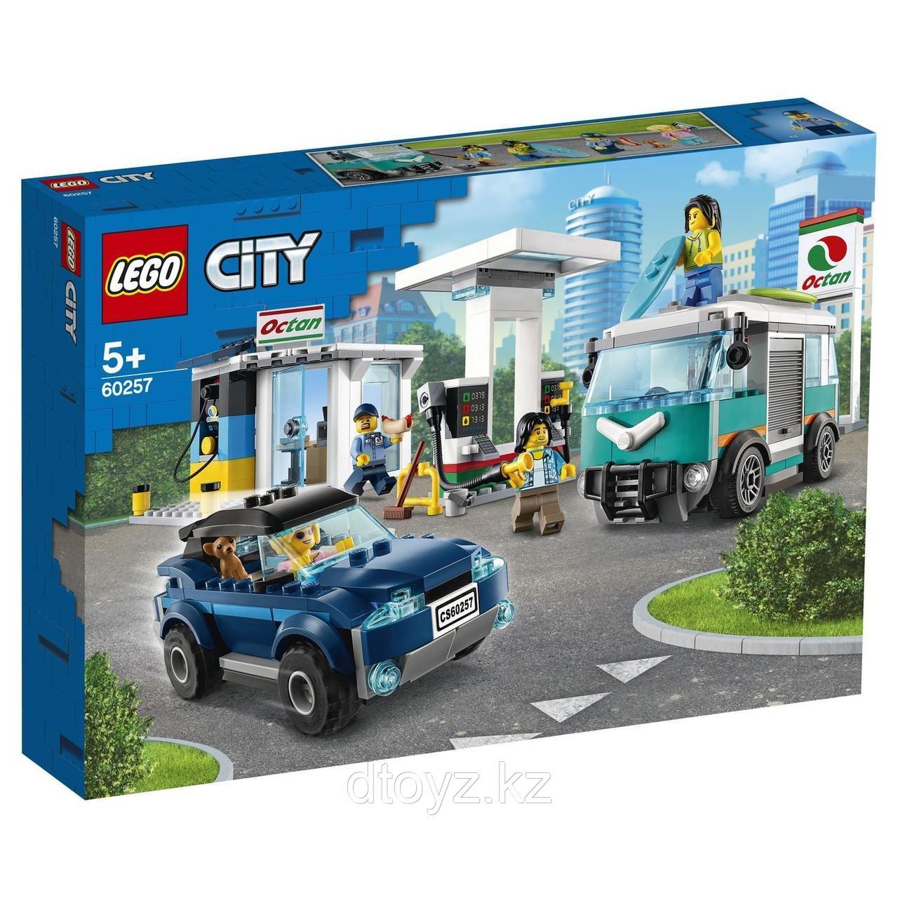 Lego City 60257 Nitro Wheels Станция технического обслуживания