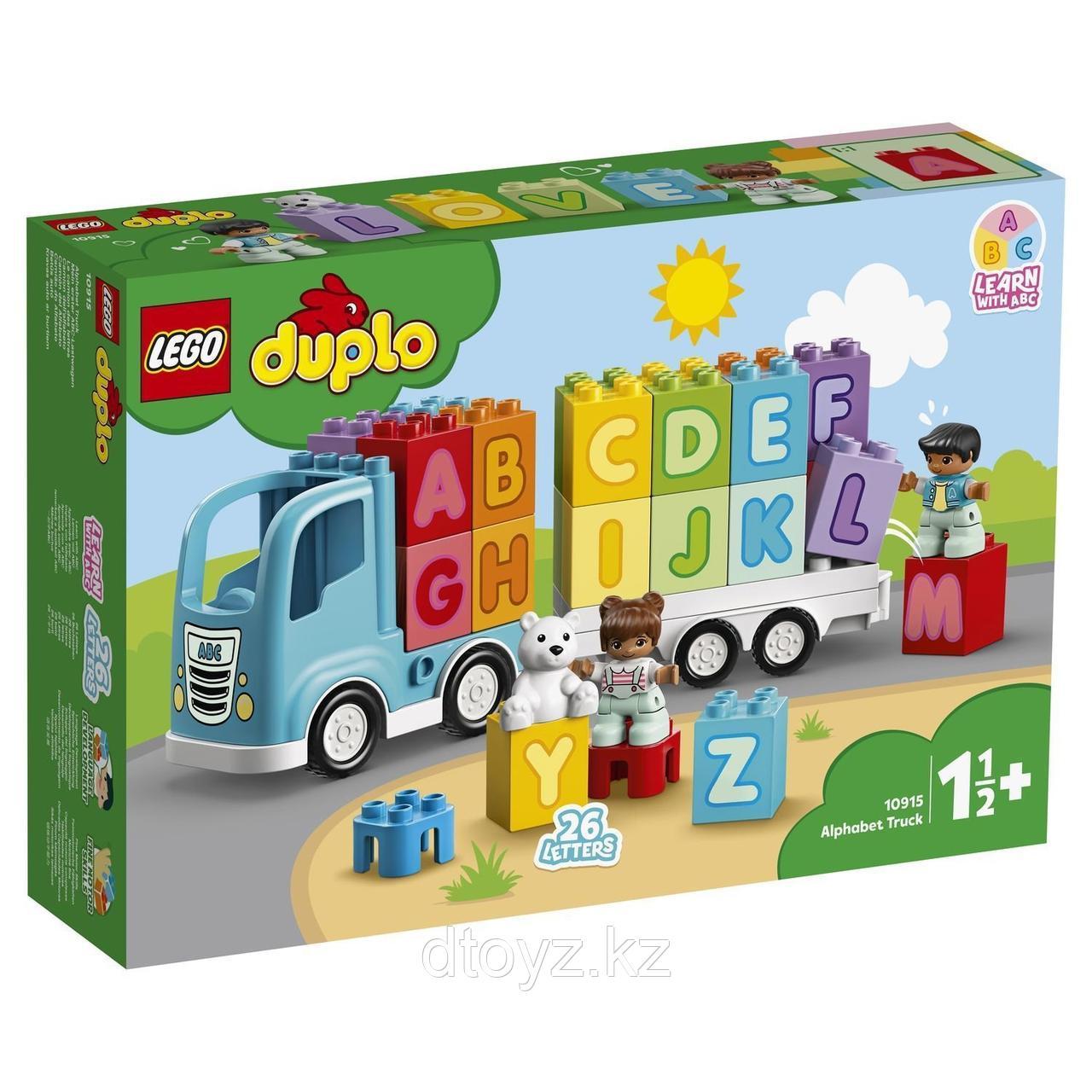 LEGO Duplo 10915 Грузовик Алфавит