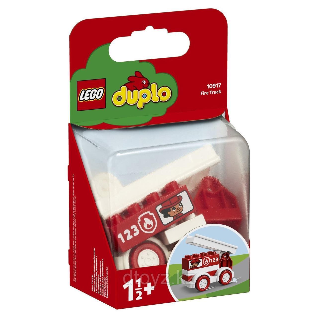 LEGO Duplo 10917 My First Пожарная машина