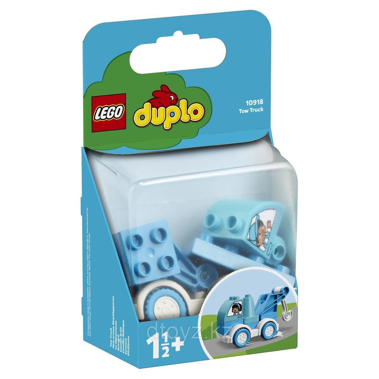 LEGO Duplo 10918 My First Буксировщик