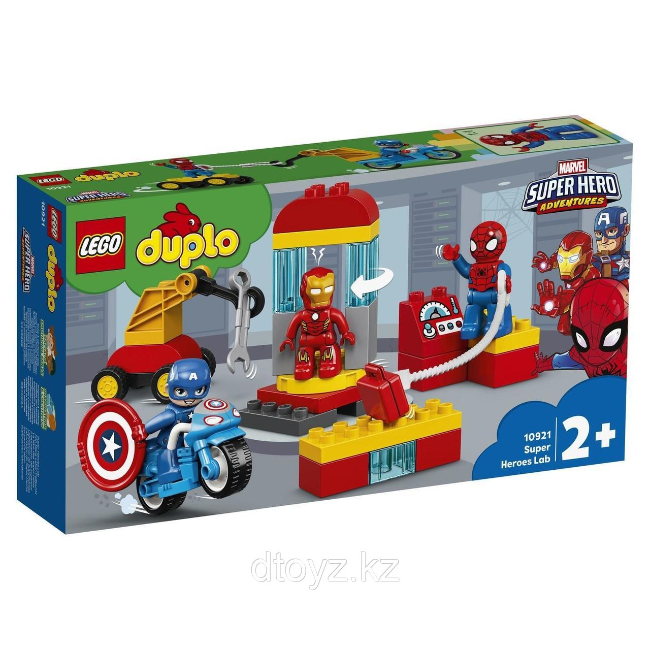 LEGO Duplo 10921 Super Heroes Лаборатория супергероев