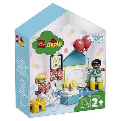 LEGO Duplo 10925 Town Игровая комната