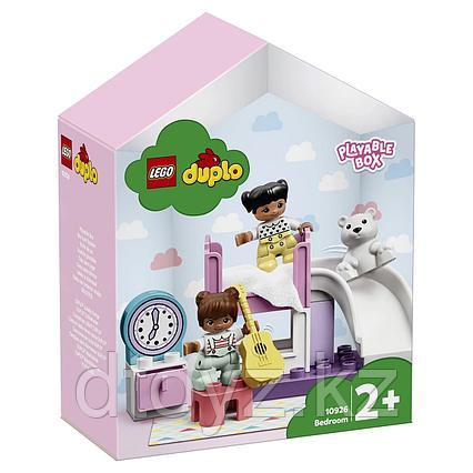 LEGO Duplo 10926 Town Спальня