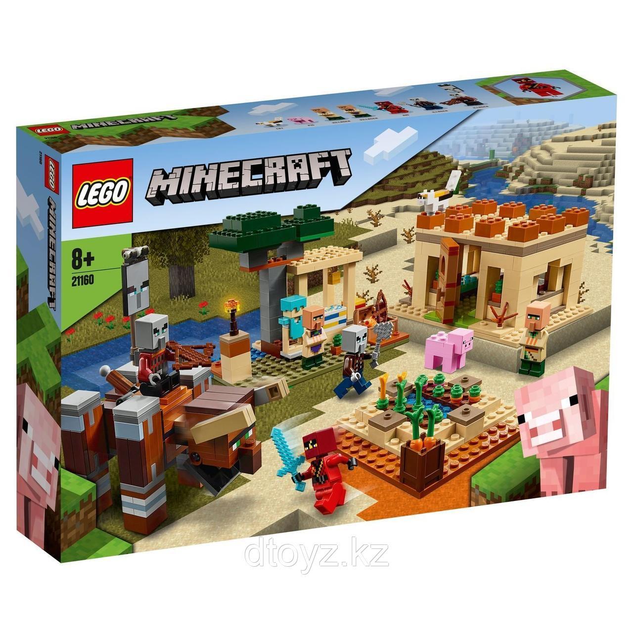 Lego Minecraft 21160 Патруль разбойников,