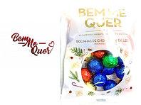 Шоколадные шарики Bem Me Quer Doces & Chocolates 200гр