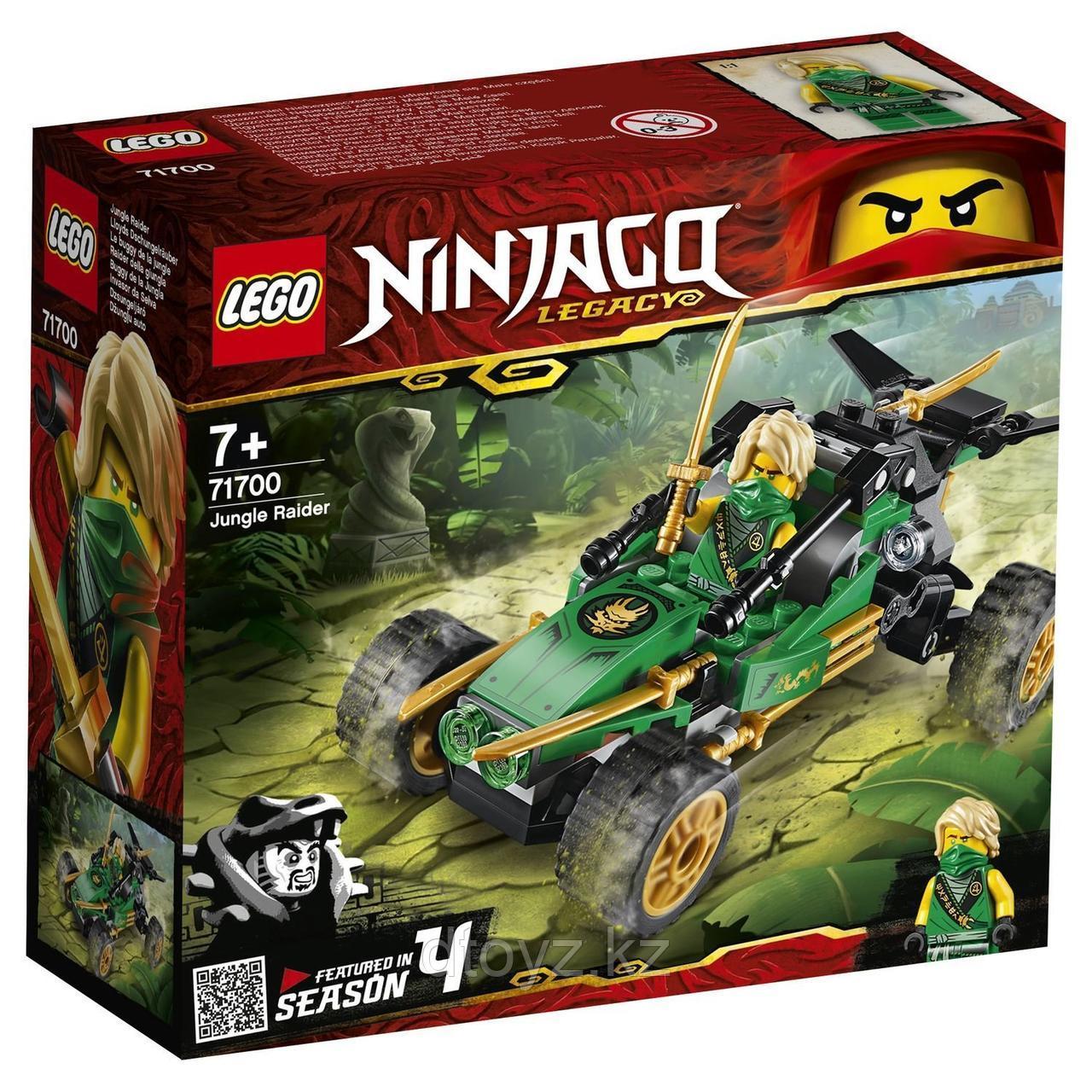 Lego Ninjago 71700 Тропический внедорожник