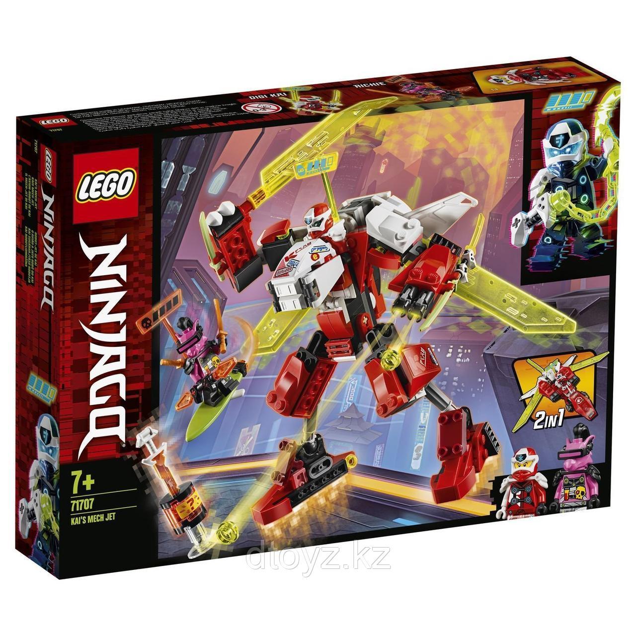 Lego Ninjago 71707 Реактивный самолет Кая