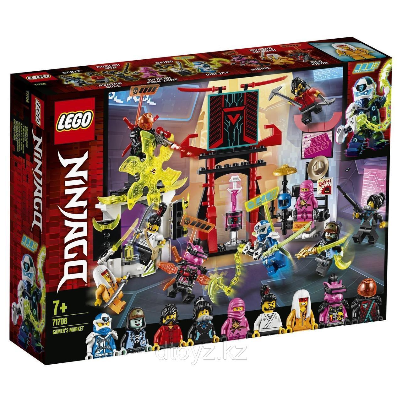 Lego Ninjago 71708 Киберрынок