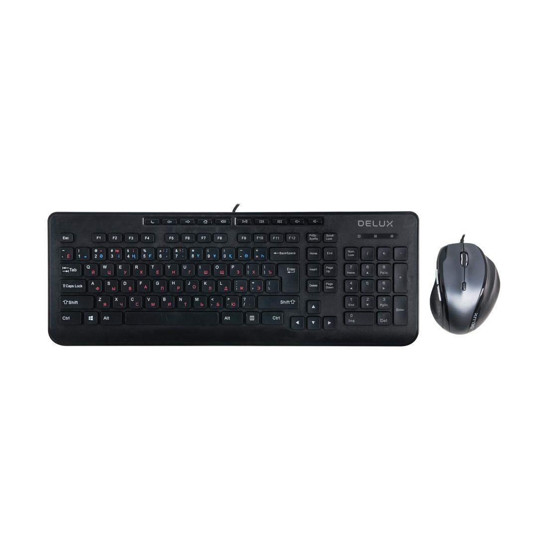 Комплект клавиатура мышь