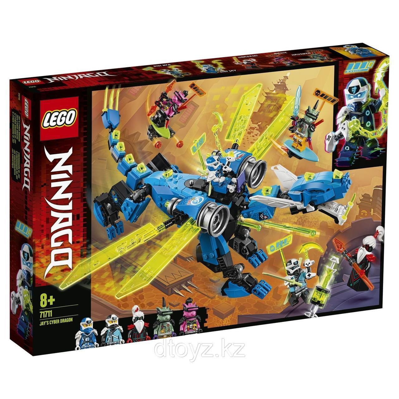 Lego Ninjago 71711 Кибердракон Джея
