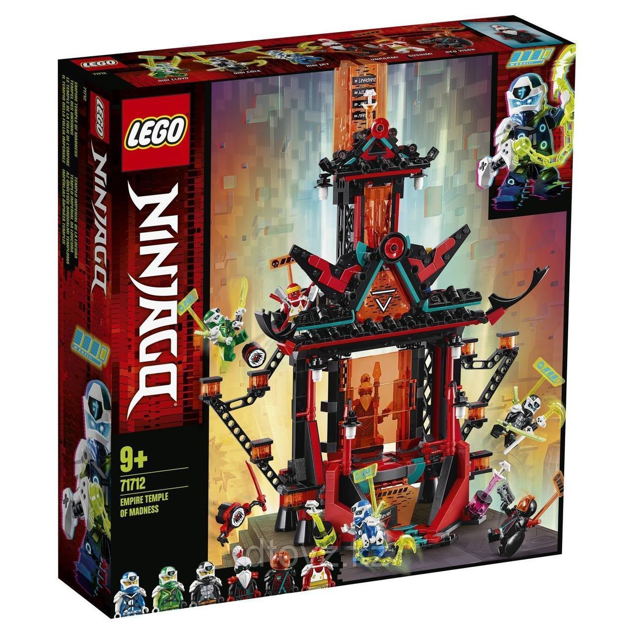 Lego Ninjago 71712 Императорский храм Безумия