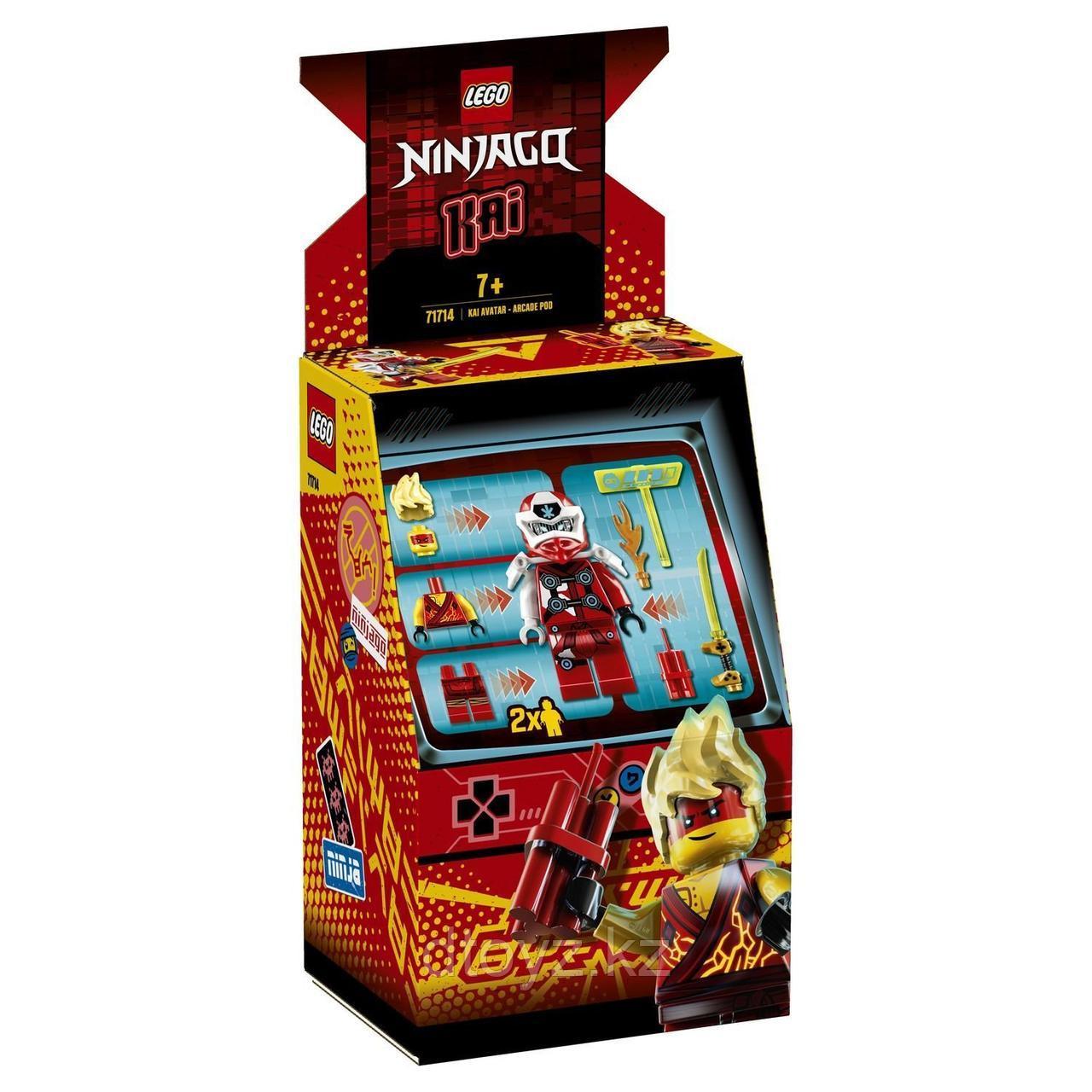 Lego Ninjago 71714 Автомат Кая