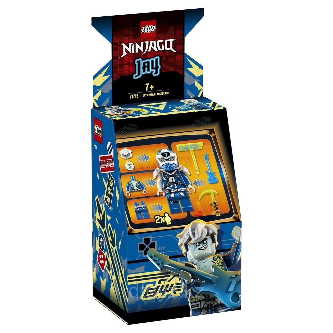 Lego Ninjago 71715 Автомат Джея