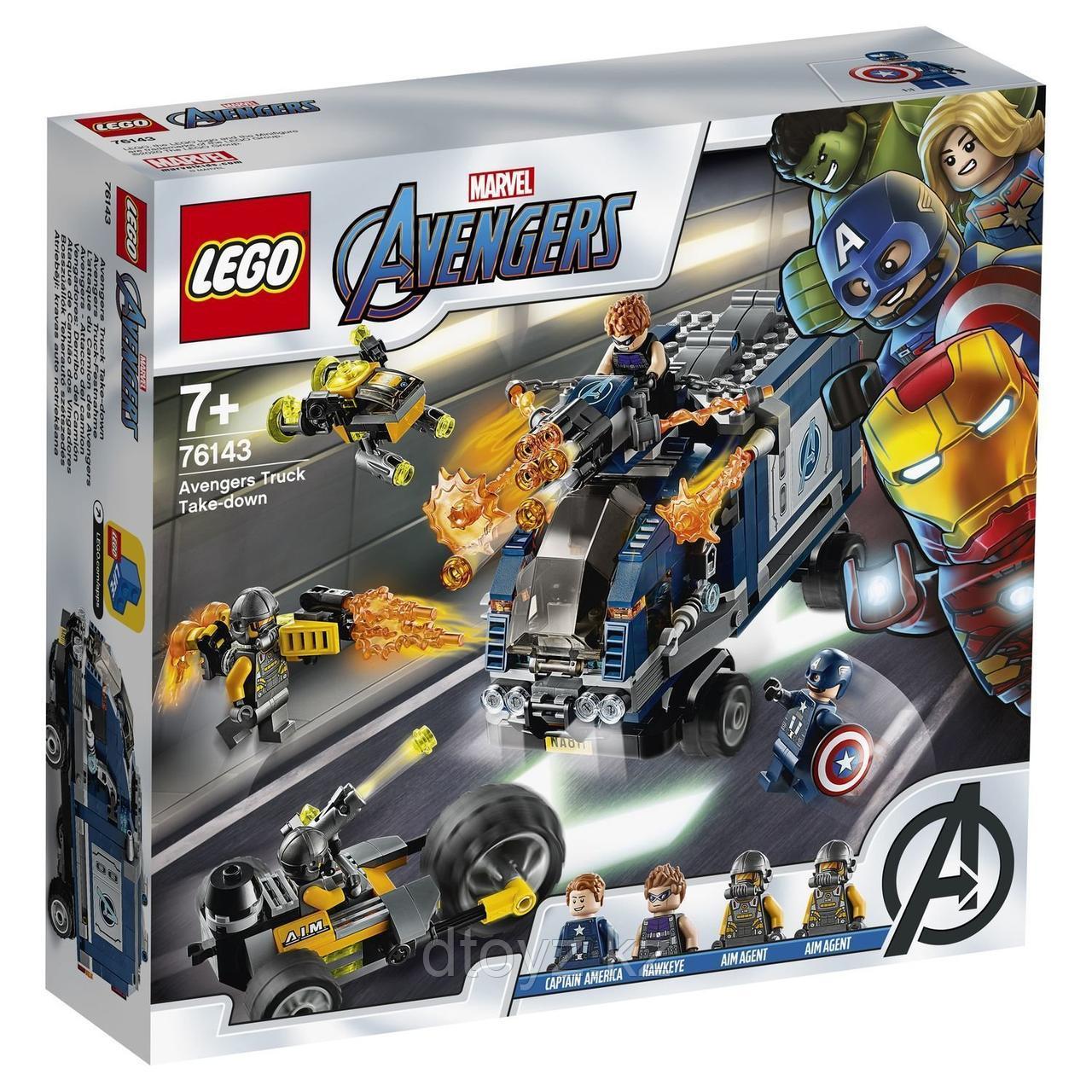 Lego Marvel Super Heroes 76143 Мстители Нападение на грузовик