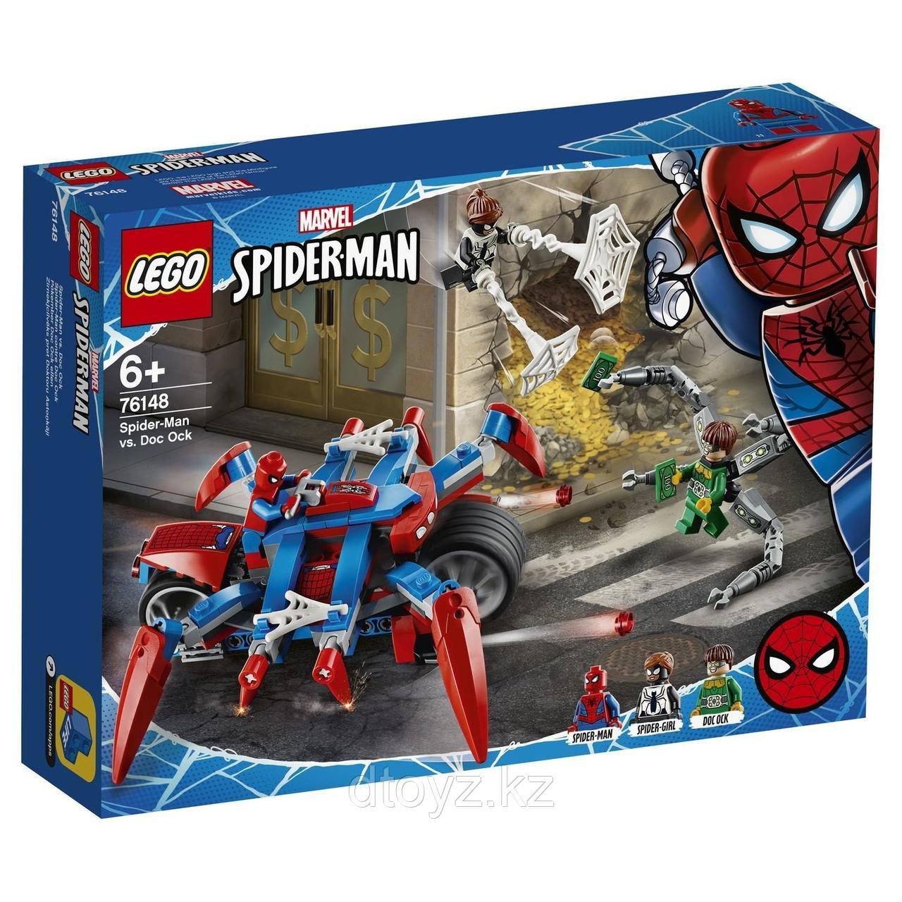 Lego Marvel Super Heroes 76148 Человек-паук против Доктора Осьминога