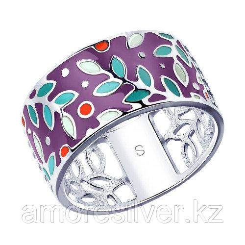 Кольцо SOKOLOV серебро с родием, фианит эмаль 94012833