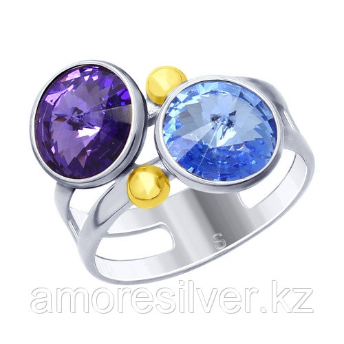 Кольцо SOKOLOV серебро с родием, кристалл swarovski 94012605