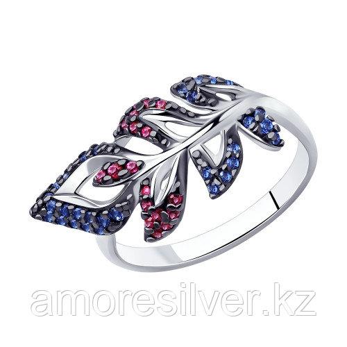 Кольцо SOKOLOV серебро с родием, корунд фианит 94012355