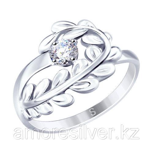 Кольцо SOKOLOV серебро с родием, фианит 94012654