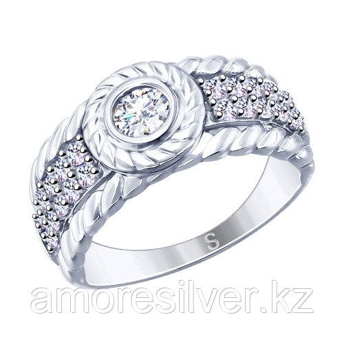 Кольцо SOKOLOV серебро с родием, фианит 94012655