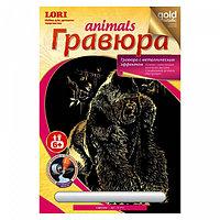 "Lori Набор для творчества ""Гравюра: Animals"" Горилла, Гр-410"