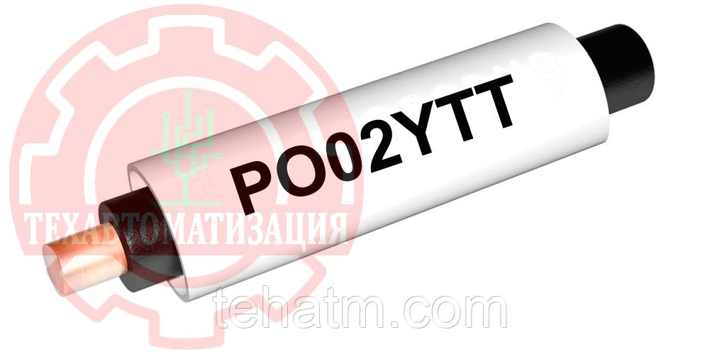 PO02YTT Комплект РО, овальный профиль для кабеля диаметром 2,0-2,8мм, желтый, 100 метров