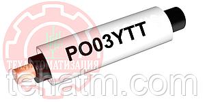 PO03YTT Комплект РО, овальный профиль для кабеля диаметром 2,7-4,0мм, желтый, 100 метров