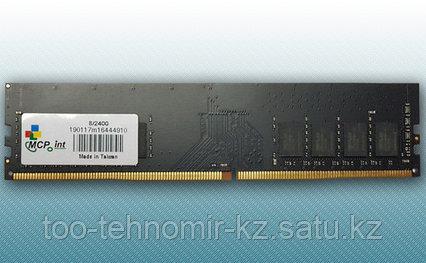 Оперативная память DDR4 8Gb 2400MHz, MCPoint