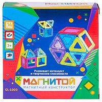 Магнитой Конструктор магнитный 6 квадратов, 8 треугольников (4 - с окном)