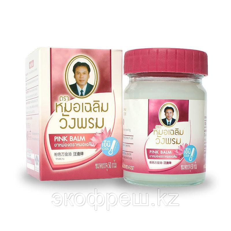 Розовый травяной бальзам Wangprom Вангпром 50 гр
