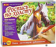 Набор для творчества: Лошади
