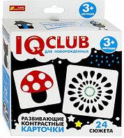 IQ CLUB: Для новорожденных вид 2 (3+)
